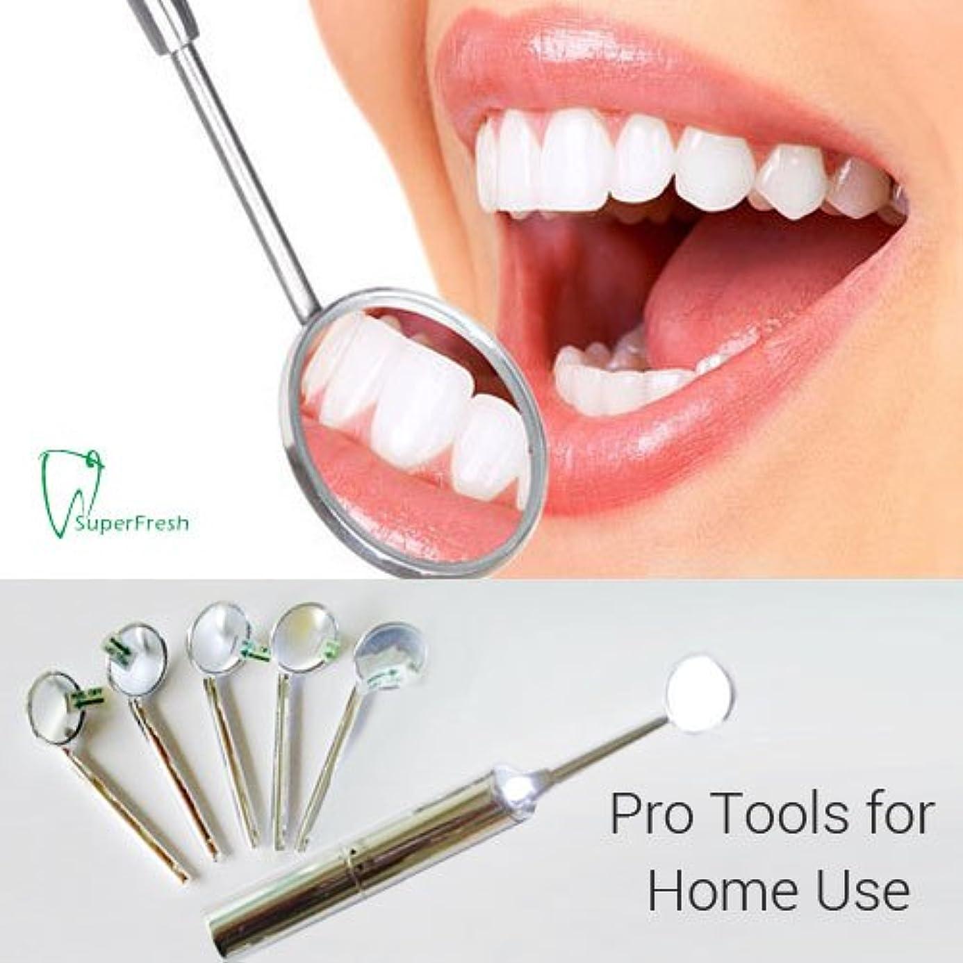 聴く鎖Tiangtech® LED 歯科 ミラー と 5 追加 ミラー ヒント