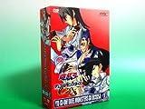 遊☆戯☆王デュエルモンスターズGX DVDシリーズ DUEL BOX 7[DVD]