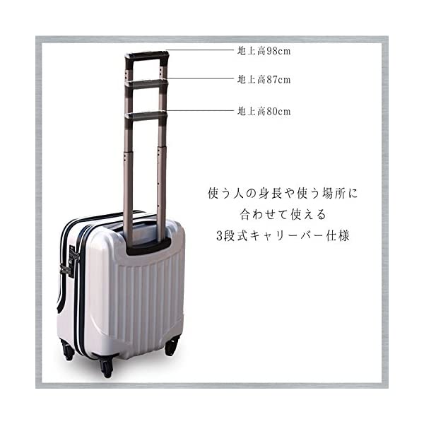 スーツケース 機内持込 軽量 小型 フロントオ...の紹介画像8