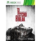 サイコブレイク(予約特典:特製スチールブック&サントラCD付) - Xbox360