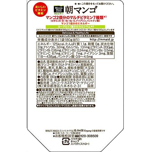 コー ミニッツメイド 朝マンゴ パウチ 180gX6