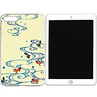 Unlimited Chain iPad pro 10.5 ケース カバー 多機種対応 指紋認証穴 カメラ穴 対応