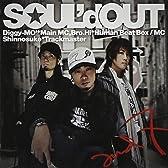 and 7(初回限定盤)(DVD付)