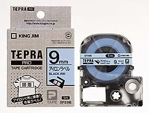 キングジム テープカートリッジ テプラPRO アイロンラベル 9mm SFS9B 青