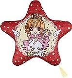 一番くじ カードキャプターさくら 〜さくらのフォーチュンマジック〜 A賞 お星さまクッション