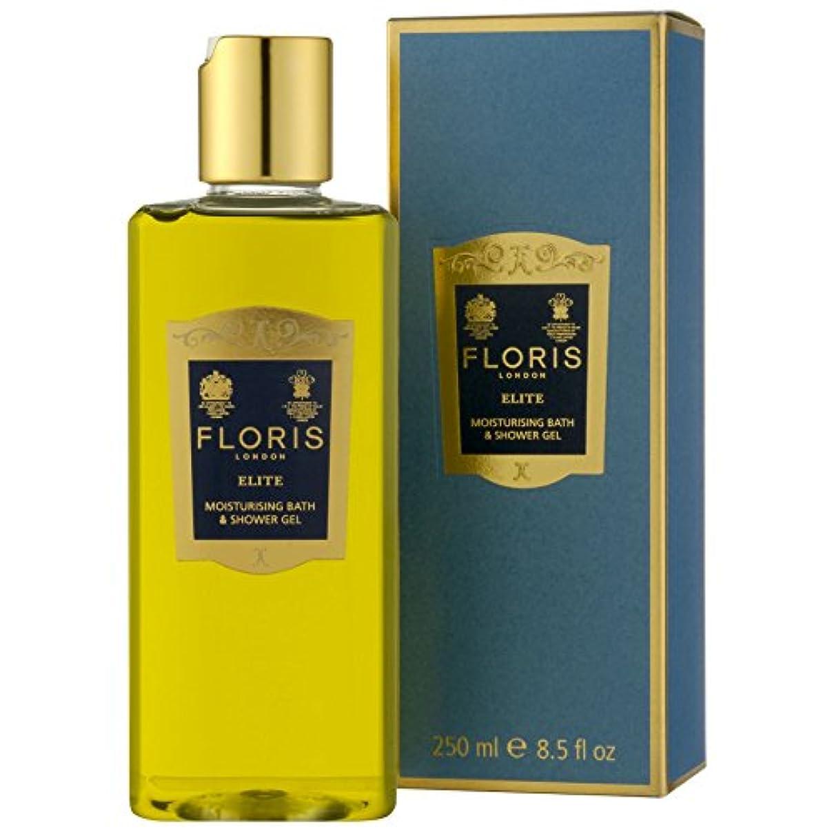 クラッシュプレビスサイトタイル[Floris ] フロリスエリート風呂とシャワージェル250ミリリットル - Floris Elite Bath and Shower Gel 250ml [並行輸入品]