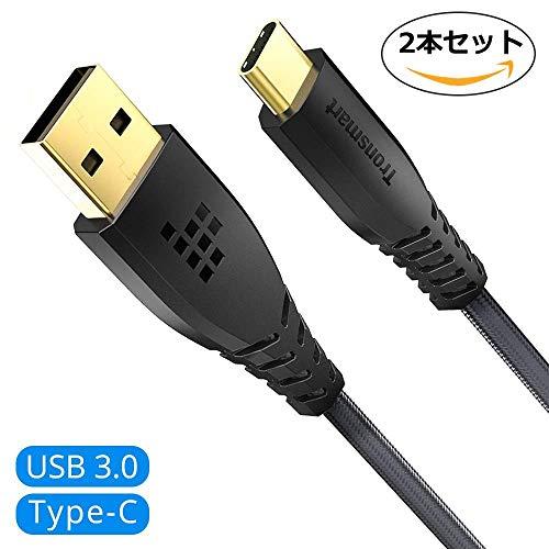 【2本セット】Tronsmart USB Type C ケーブル USB3.0 金メッキコネクタ 3A急速充電 5Gbps高速データ転送 USB-A to USB-C ケーブル Type-C USBケーブル 56Kレジスタ実装 高耐久ナイロン編み タイプC 充電ケーブル Switch 、Mate 20pro、Google PixelなどのType-C機器対応(0.9mx1本 1.8mx1本)