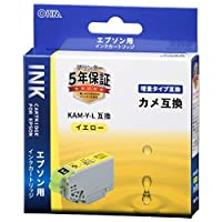 OHM 互換インクカートリッジ エプソン用 KAMシリーズ イエロー 増量タイプ INK-EKAMXL-Y