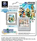 ゲームキューブ専用 メモリーカードキューブ251 ファイナルファンタジー・クリスタルクロニクル