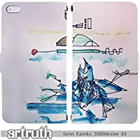 Genn Kaneko 3000design 手帳型 Huawei EVA-L09(G010403_01) 専用 Vol:04 絵画 アート センス 個性的 スマホケース