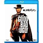 続 夕陽のガンマン [Blu-ray]