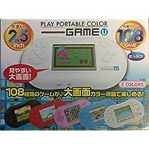プレイポータブルカラーゲームU 2.5インチ 108種類のゲームが内蔵 大画面カラー液晶で楽しめる (ブラック)