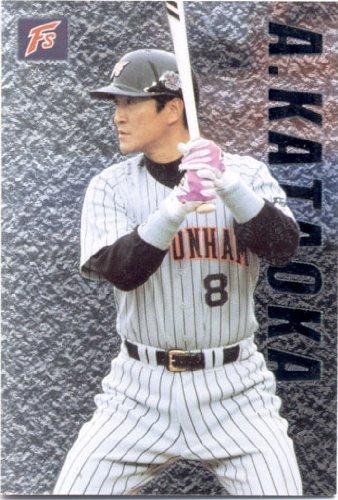 カルビー1999 プロ野球チップス スペシャルカード No.SP-20 片岡篤史