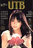 UP to boy (アップ トゥ ボーイ) 2009年 04月号 [雑誌]