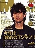 MEN'S NON・NO (メンズ ノンノ) 2007年 06月号 [雑誌]