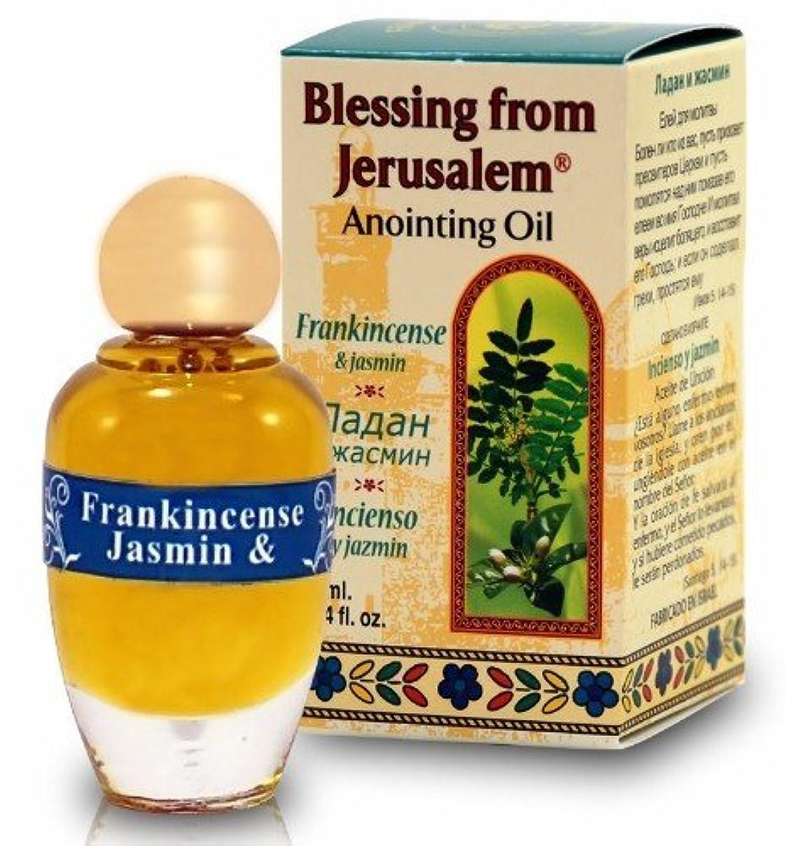 緩めるウミウシ結果Top Seller Frankincense &ジャスミンAnointing Oil byベツレヘムギフトTM