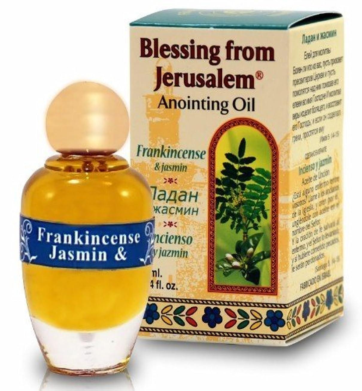 つば挨拶する政令Top Seller Frankincense &ジャスミンAnointing Oil byベツレヘムギフトTM