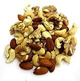 素焼きミックスナッツ 1kg 製造直売 無添加 無塩 無植物油 ( アーモンド カシューナッツ クルミ)