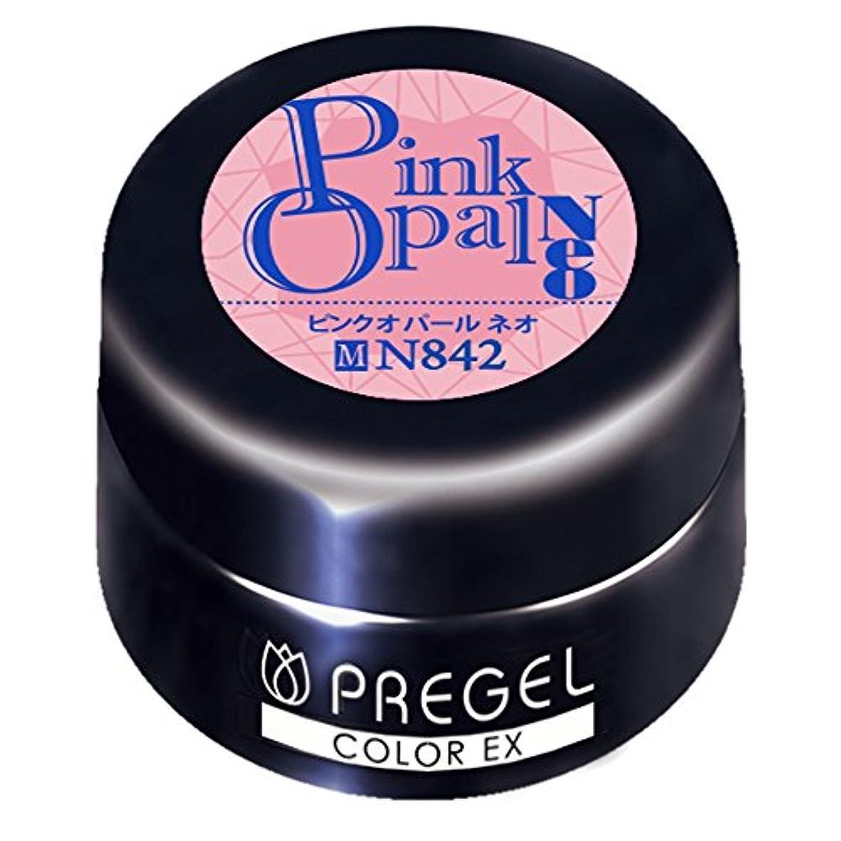 スリップ暫定の慣れるPRE GEL カラーEX ピンクオパールneo842 3g UV/LED対応