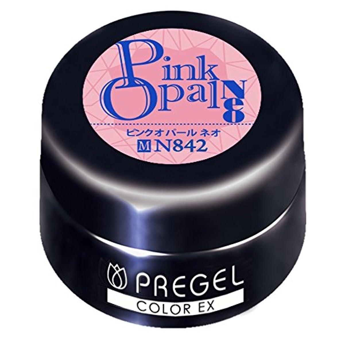 PRE GEL カラーEX ピンクオパールneo842 3g UV/LED対応