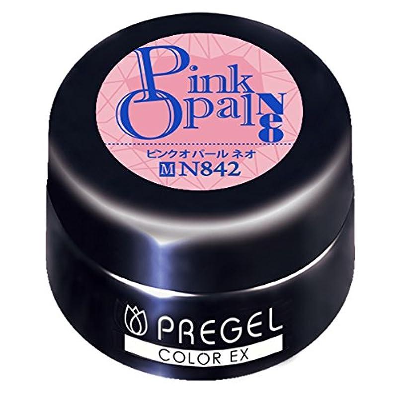 必要とする取り除くシャツPRE GEL カラーEX ピンクオパールneo842 3g UV/LED対応