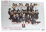 NGT48 劇場 公演 生写真 95回 太野彩香 加藤美南 中井りか