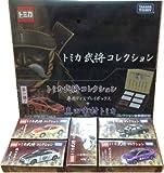 トミカ 武将コレクション 6台セット ミニカー