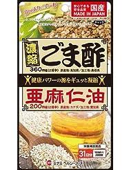 ミナミヘルシーフーズ 濃縮ごま酢と亜麻仁油 62球
