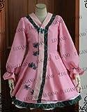 img_LUGANO---- ダンガンロンパ2 狛枝凪斗風 衣装+ウイッグ+靴 コスチューム、コスプレ コス
