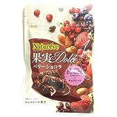 アサヒ Natureve 果実Dolce ベリーショコラ  32g×6袋