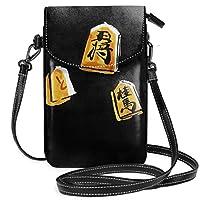 駒 将棋 棋士 ミニバッグ レディース ショルダーバッグ 携帯ポーチ 軽量 便利 ショルダーバッグ 携帯電話の財布