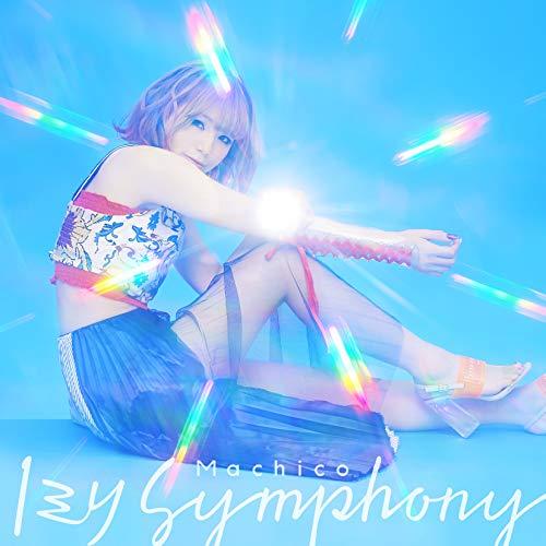 1ミリ Symphony