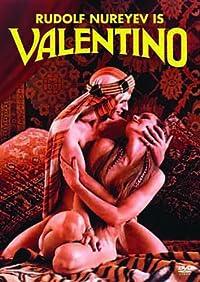 ヴァレンティノ [DVD]