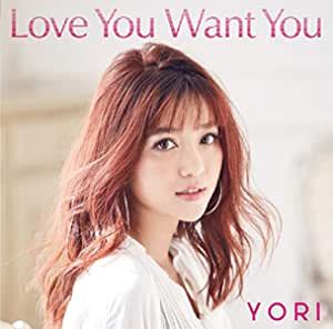 Love You Want You
