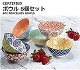 【All Purpose Porcelain Bowl...