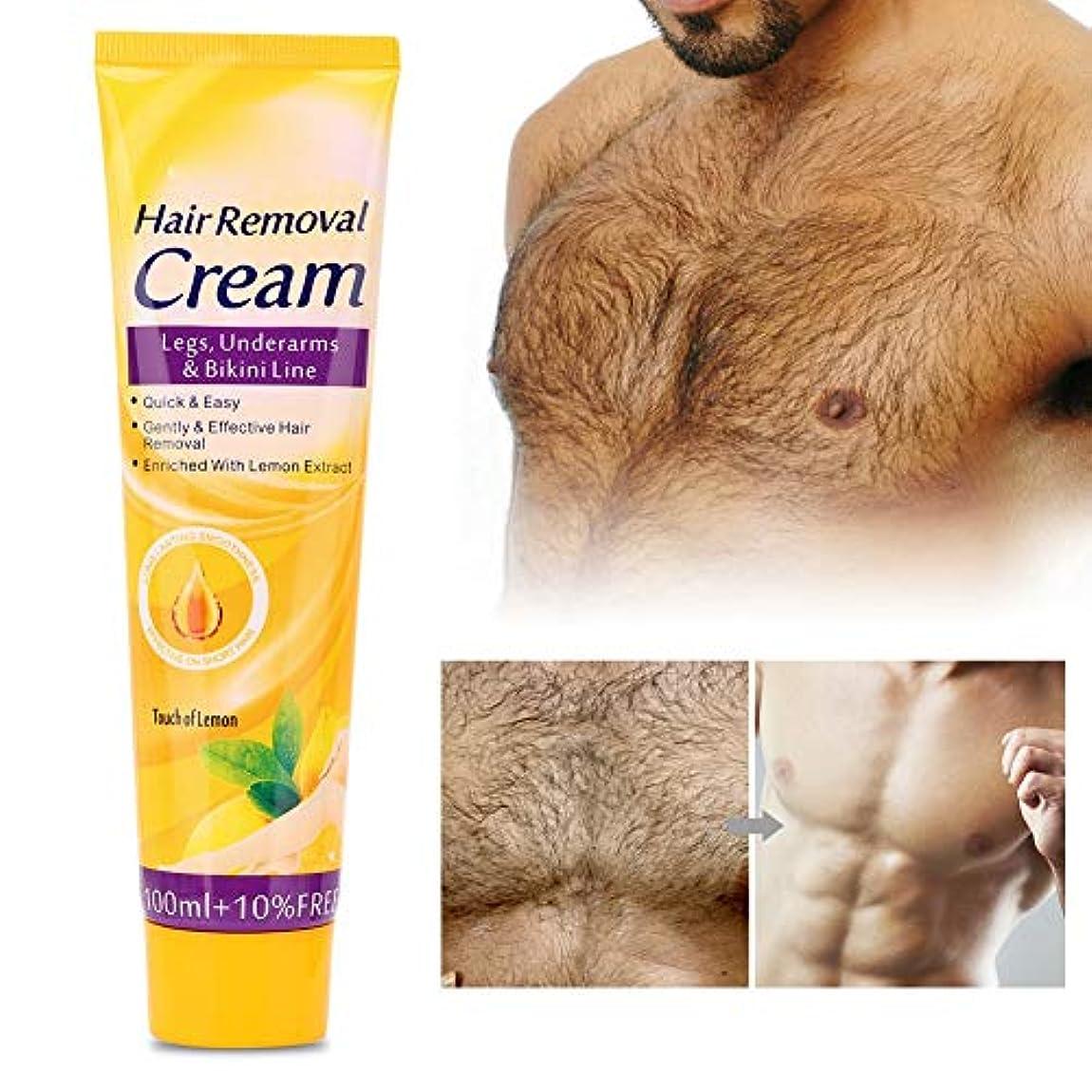 発行する物理的に凶暴な脱毛クリームプロユニセックス痛みのないレモン脱毛ローション用ボディ脚脇の下アーム
