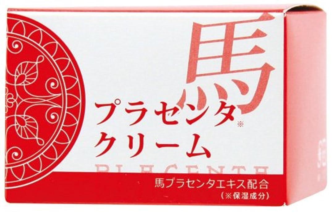 スロットデータム矢印馬プラセンタクリーム 30g