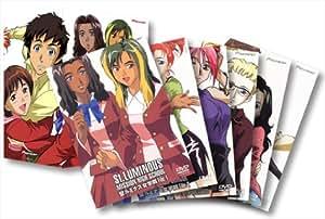 聖ルミナス女学院 DVD-BOX