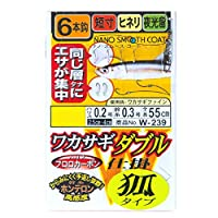 がまかつ(Gamakatsu) ワカサギダブル 6本仕掛 狐タイプ W239 1.5-0.2.