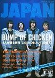 ROCKIN'ON JAPAN (ロッキング・オン・ジャパン) 2011年 01月号 [雑誌]