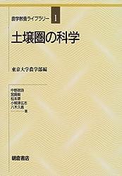 Amazon.co.jp: 宮崎 毅:作品一覧...