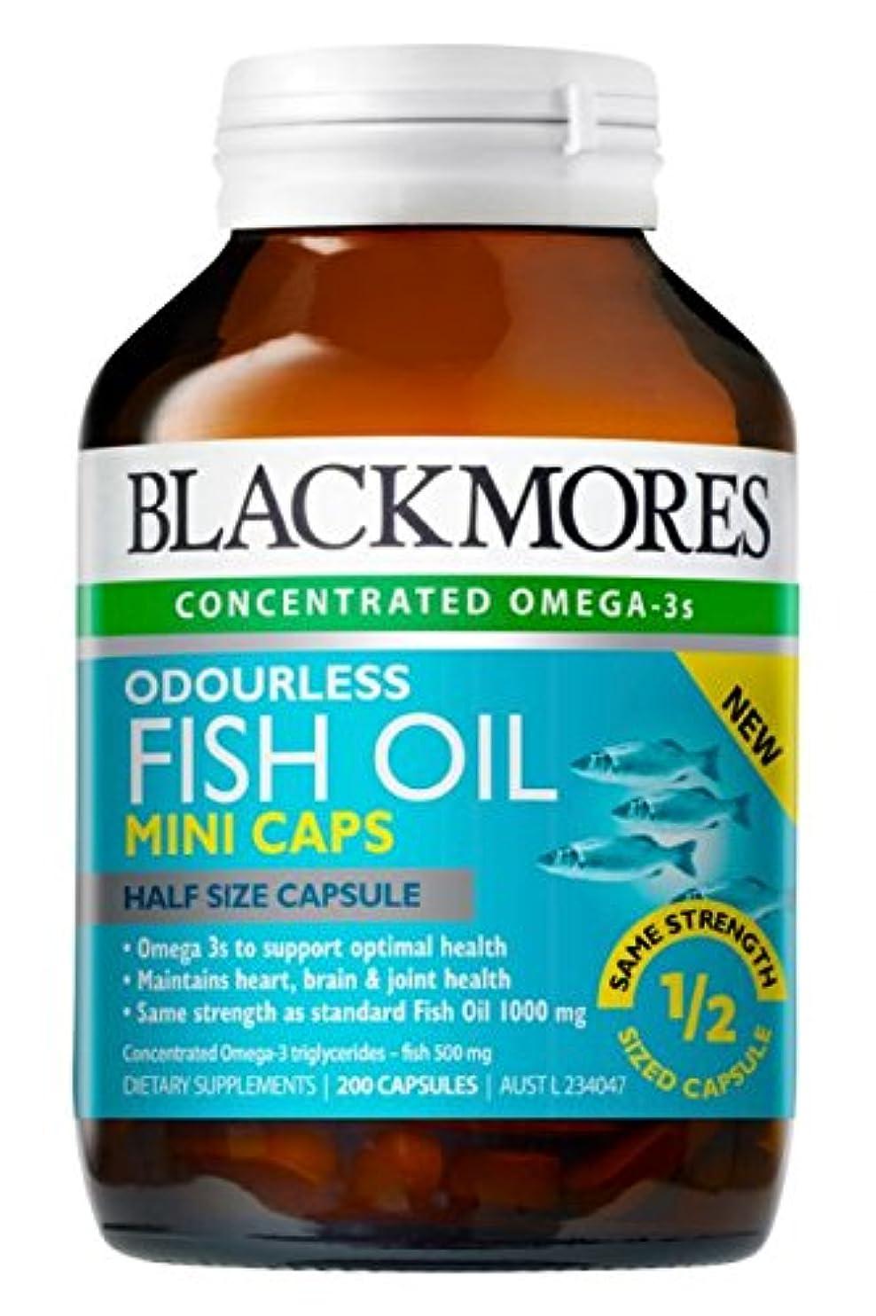食物微妙絵ブラックモアズ社 魚のにおいのしないフィッシュオイル ミニカプセル 200カプセル 【海外直送品】