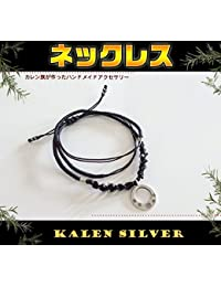 0001PPP/カレン族シルバーネックレス(1) 黒/【メイン】フリーサイズ