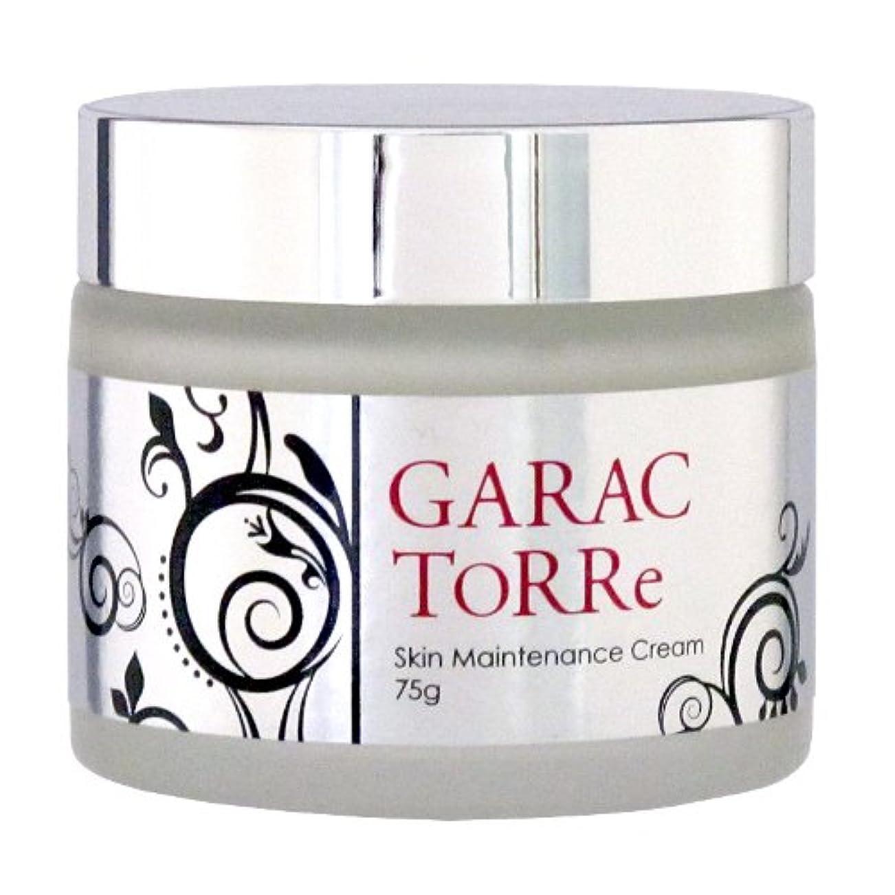 胆嚢誤解させる取り組むガラクトーレ GARACTORRE スキンメンテナンス クリーム ガラクトミセス70%配合の保湿クリーム 75g