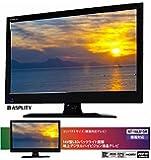 エスキュービズム・エレクトリック 16V型液晶テレビ外付HDD対応録画機能付 ブラック AT-16L01SR