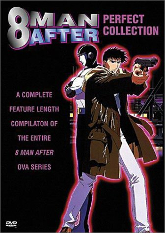 8 Man After [DVD] [Import]