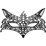 AMOSFUN キツネの形をしたレースパーティーマスクイブニングパーティーウエディングマスカレードマスク(ブラック)