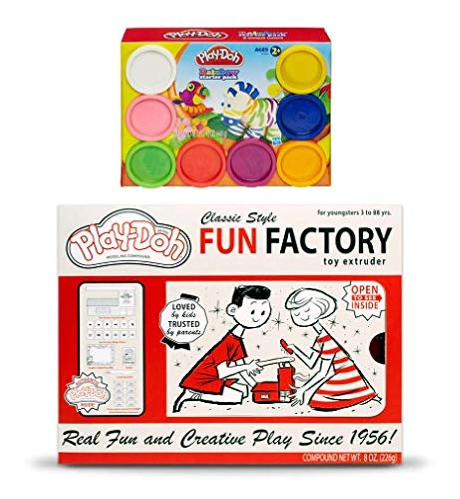 PD Play Doh クラシックスタイル 楽しい工場 + レインボースターターパック バンドル