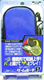 PlayStation Portable専用 ゲームポーチP ブルー