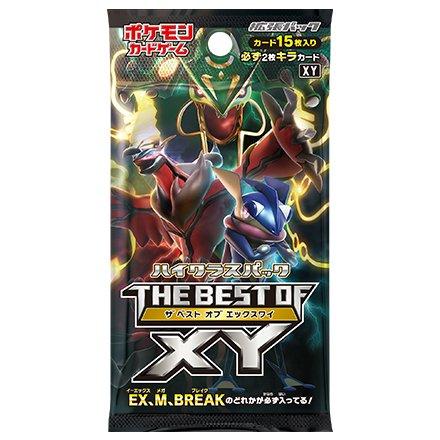 ポケモンカードゲーム ハイクラスパック「THE BEST OF XY」【1パック】